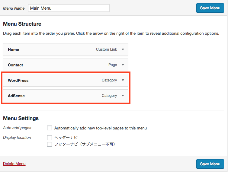 WordPress and AdSense categories are added to menu